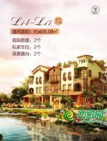 缇香郡L14-L17中户户型