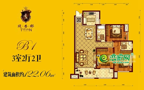 安康缇香郡缇香群B1户型3室2厅2卫122.06平米