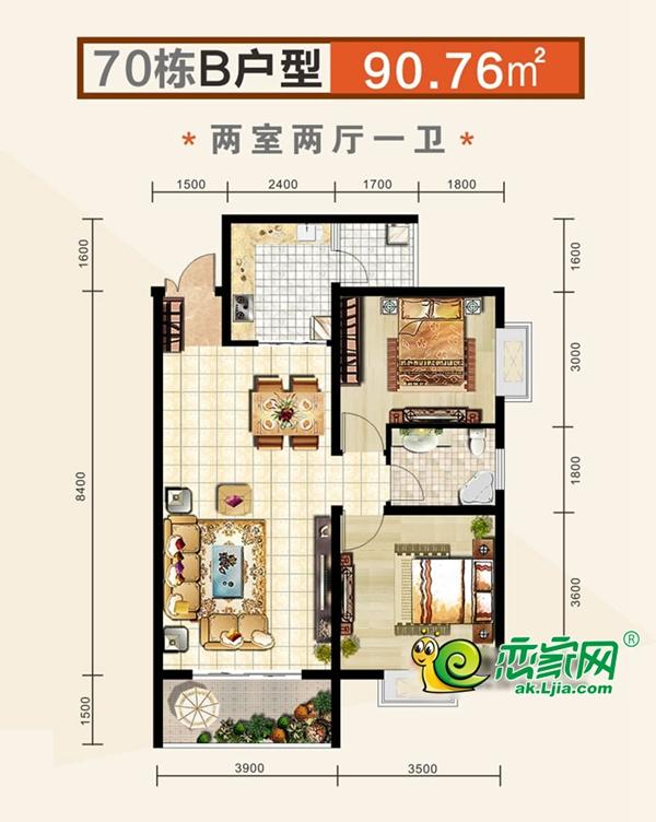 安康高新现代城高新现代城70栋B户型2室2厅1卫90.76平米