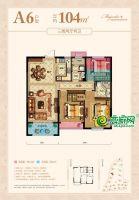 南龙滨江公馆7#楼A6户型