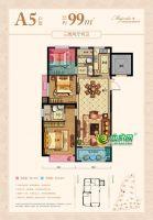 南龙滨江公馆7#楼A5户型