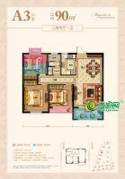 南龙滨江公馆5#楼A3户型