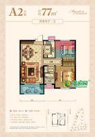 南龙滨江公馆5#楼A2户型
