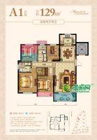 南龙滨江公馆5#楼A1户型
