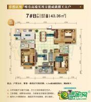 7#B户型