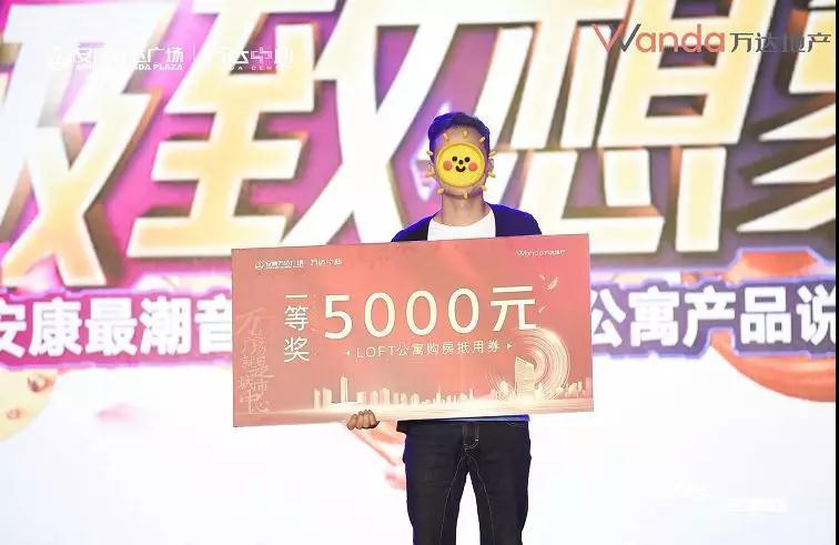 燃!炸!2019安康最潮音乐节,嗨翻全城!