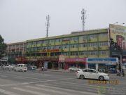 华珍国际花园人民大道商业路口