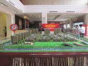 吉信御翠园售楼中心沙盘实景图