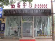 华珍国际花园售楼中心正面