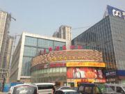 义乌国际商贸城(义乌城)的配套图