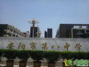 迎宾馆首府西侧安阳市第八中学