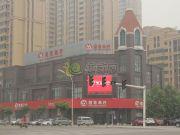 迎宾馆首府东关街口招商银行