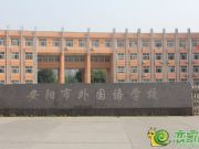 东方王府周边教育(2013年6月15日)
