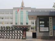 北关区人民法院(2013年6月15日)