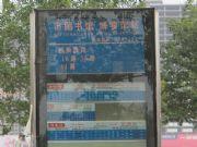 安阳万达广场公共交通