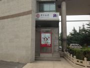 中国银行ATM机