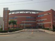 安阳国际会展中心