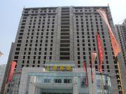 迎宾馆首府一期四号楼