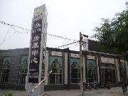 世纪明珠售楼中心实景图