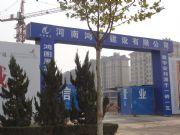 万和城施工项目大门