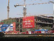 安阳万达广场项目进度实景图