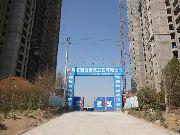 锦江城市花园项目大门