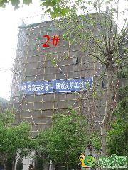 亚龙湾东湖2#楼施工现场