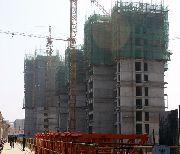 宜居燕苑16#15#12#楼建设实景图