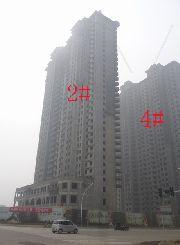 上城东郡2#楼工程进度实拍