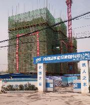 佳田未来城8#楼施工进度实拍