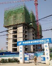 佳田未来城7#楼7月份施工进度