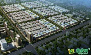 万雅国际商贸城鸟瞰图