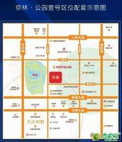 京林公园壹号区位图