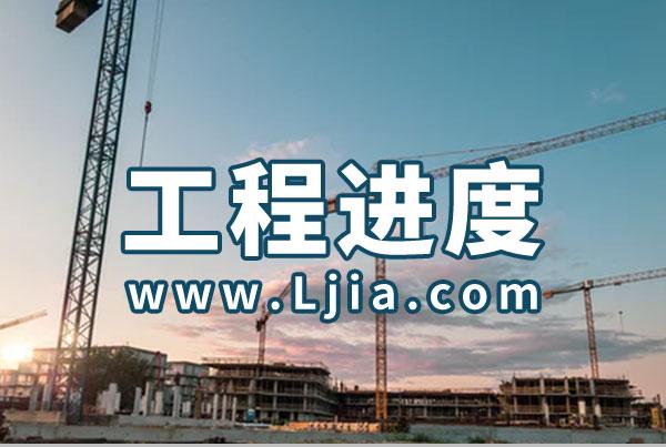 请查收安阳建业多伦天筑3月最新工程进度播报