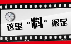 恋家独家视频——视频栏目