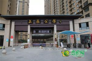 【松瑞地产·上海公馆】做品质,我们是认真的!