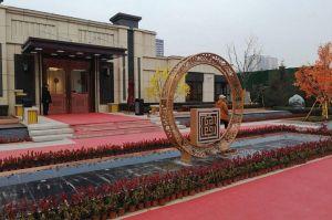 泰华城元宵喜乐节于2月16日-17日举办