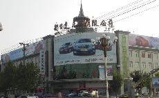 衡甘达家居广场