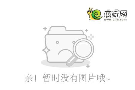 出售永康上东首府两室包更名可以贷款