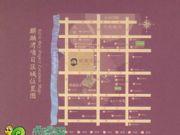 麒麟湾区位图