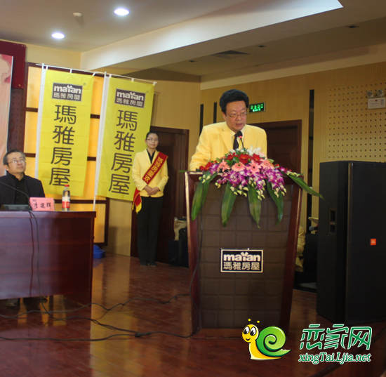 玛雅房屋是在中国具有中介门店通路金1300家的知名房屋中介品牌
