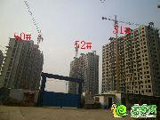 七里河佳洲美地高层50#、51#和52#