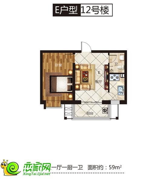 三奕润城的12#楼E户型