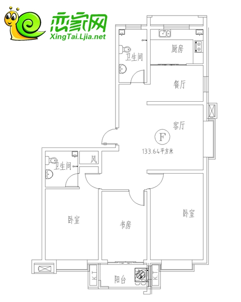 三奕润城7#F户型面积(133.64)