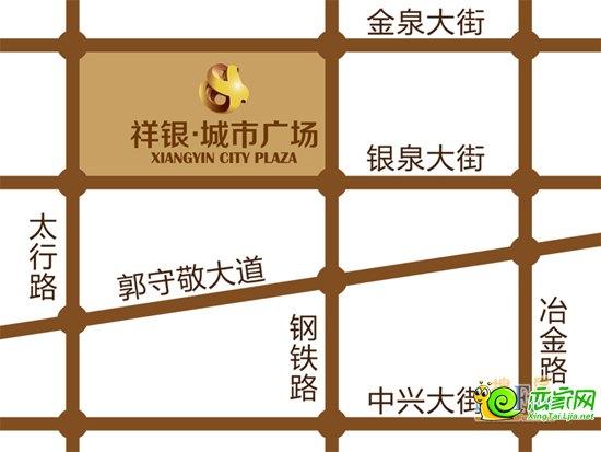 祥银城市广场区位图