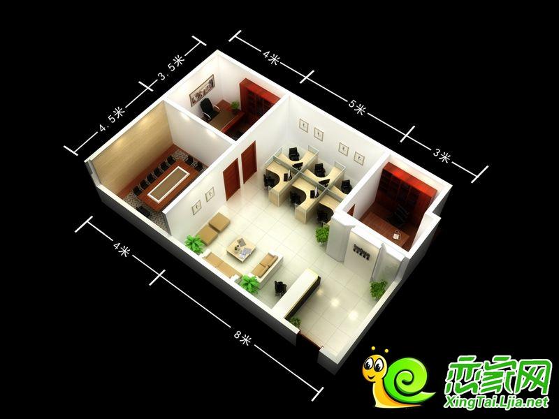 万城新界办公公寓3居户型图