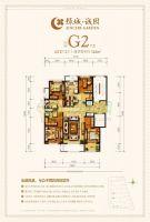 洋房G2户型142㎡