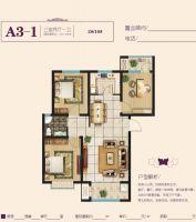 A3-1户型图