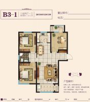 B3-1户型图
