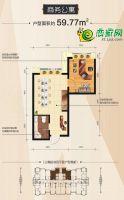 商务公寓户型(59.77㎡建面)